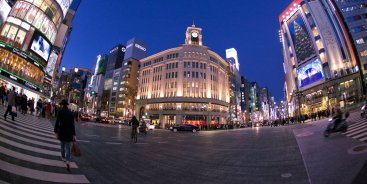 Токио транзитом