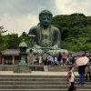 Камакура. Храм Котоку-ин, Большой Будда