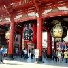 Токио. Асакуса. Ворота храма Сенсодзи