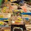 Токио. Рыбный рынок